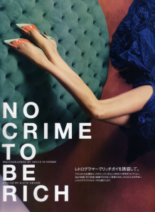 Vogue-Nippon-No-Crime-to-be-Rich