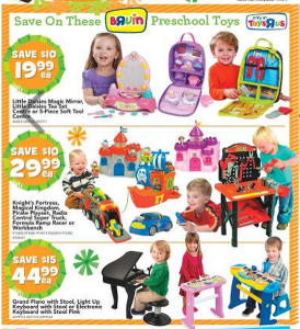 Screenshot from the current Toys 'R Us Catalogue